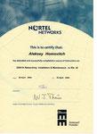 Хомович Алексей Сертификат 25601A Networking Installation & Maintenance to Rls.25