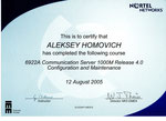 Хомович Алексей Сертификат 6922A Communication Server 1000M Release 4.0 Configuration and Maintenance