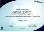 Хомович Алексей Сертификат 25125 VoIP for Enterprise Voice Engineers - Introduction