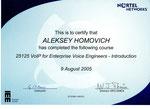 Хомович Алексей Сертификат 25125 VoIP for Enterprise Voice Engineers - Introduction