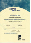 Хомович Алексей Сертификат 25052A M1 Core Technology to Rls.25