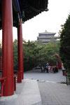 Le parc Jingshan à Pékin, Jingshan Park in Beijing