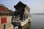 Le palais d'été à Pékin, The summer palace in Beijing