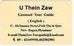 U Tein Zaw, guide, Bagan, Myanmar