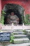 Le Temple Ligyun à Leshan