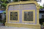 Cimetière militaire de Siem Reap, Cambodge
