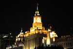 The Bund, le bund à Shangaï