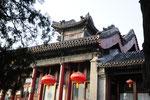 Le palais d'été à Pékin, The summer palace in Beijing