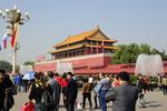 La Place Tian'anmen à Pékin, Tian'anmen Square in Beijing