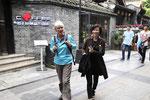 Asie 2015 Chine - Chengdu