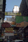 Impressions Asia_ China Hongkong Kowloon 00_02n © Pepponi