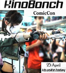 Kino Bonch