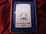 USS CHESTER T. OBRIEN DE-421 (PENGUIN LIGHTER) CIRCA 1950's