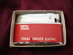 OSAKA SHOSEN KAISHA (HI LITE SUPER LIGHTER) CIRCA 1960's