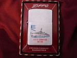 """USS COMPTON DD-705 NAVY EFFICIENCY """"E"""" CIRCA 1961"""