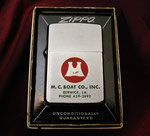 M.C. BOAT CO INC  BERWICK LA VIETNAM ERA DATED 1964