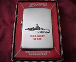 USS HAILEY DD-556 COLD WAR DATED 1955