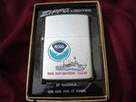 NOAA SHIP DAVIDSON CCS-31 VIETNAM ERA 1972