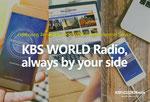 KBS - 2017-D