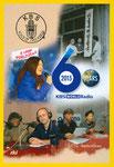 KBS - 2013-A