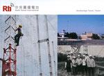 RTI - 2013-Sonder-QSL-Karte (Direktempfang)