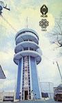 Radio HCJB - 1983-D