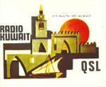 Radio Kuwait - 1982