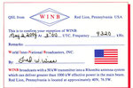 WINB - 2004