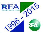 Radio Free Asia - Karte Nr. 59