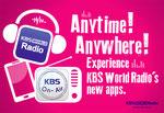 KBS - 2015-A