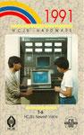HCJB - 1991-A