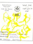 RDF Algerienne (SW) - 1998