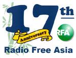 Radio Free Asia - Karte Nr. 51