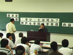 講演会(内田樹先生)