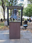 "die ""Bell of Hope"""