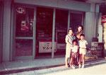 左から新田光子さん、本部直樹、晶子、朝行。昭和49年、沖縄、新田商店前にて。