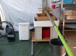 presse biomasse spiruline