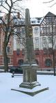 Distanzsäule Annaberg, Köselitzplatz