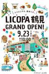 LICOPA鶴見オープンビジュアル(2021)