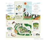2019 恩賜上野動物園パンダ舎リーフレット