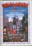 UTA・IMA・SHOW Ⅱ2014/10/30 DVD