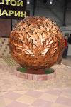 Золотой мандарин 1