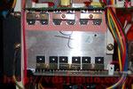 Радиатор с транзисторами