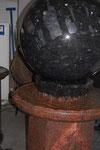 Мраморный шар 1