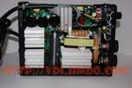 Радиаторы и вентилятор инвертора сварочного