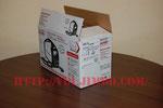 Упаковочная коробка TELWIN Force 165