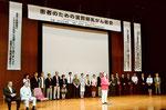 滋賀県乳がん総会-ピアザ淡海