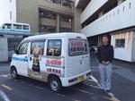 松戸市公用車琴奨菊号のラッピング完成
