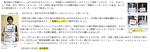 読売新聞 全国版(朝刊)