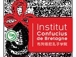 法国布列塔尼孔子学院